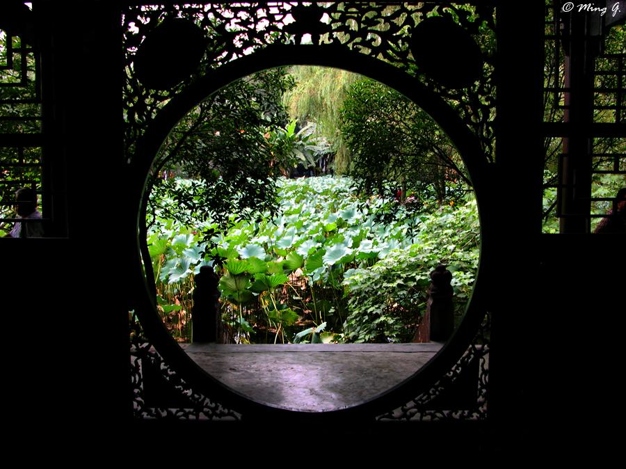 Round Door Way