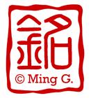 Ming's Seal