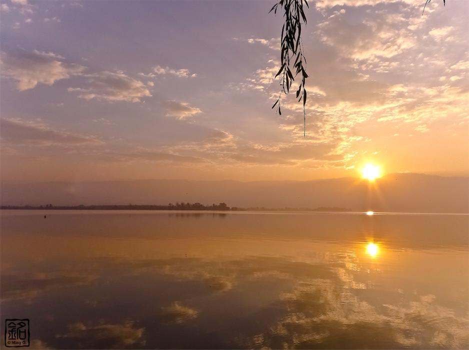 Qiong Hai Sunrise