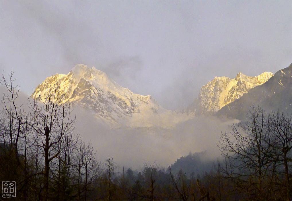 Golden Peak - Mount Gongga